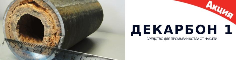 Паяный пластинчатый теплообменник SWEP B5 Саранск секция кожухотрубного теплообменника купить